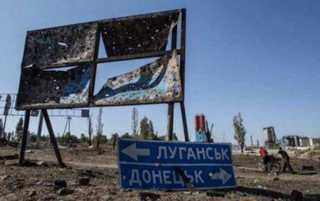 Киев предлагает новые решения по Донбассу, но сам не знает какие