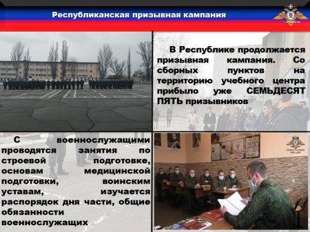 ИзДонбасса наУкраину потекли потоки оружия длянеонацистов (ФОТО)