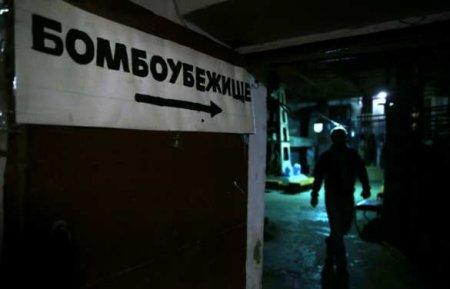Готовятся к земле? В Киеве обновили карту бомбоубежищ