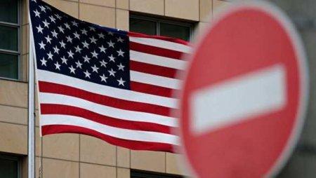 Россия запретила въезд американским чиновникам