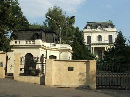 В Чехии атаковали посольство России (ФОТО)