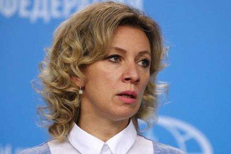 Захарова ответила на угрозы Чехии выслать всех российских дипломатов