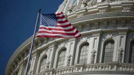 Палата представителей соскандалом поддержала создание 51-го штата США