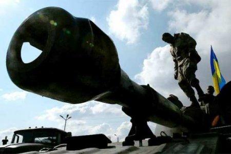 Спецоперация ВСУ, «диверсанты» Армии ЛНР и взрыв на позициях карателей: что ...