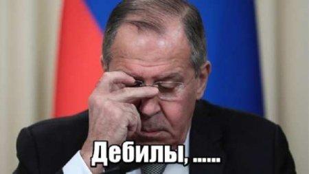 «Шизофренические нотки»: Лавров прокомментировал заявления Белого дома оса ...