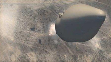 СШАпланируют разработать новый истребитель-перехватчик ракет, — Bloomberg