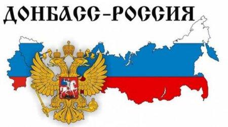 Несущая стена и перегородка из гипсокартона: с кем Москве приходится говорить по Донбассу
