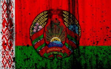 Это война: сосед пытается разрушить Белоруссию (ФОТО)