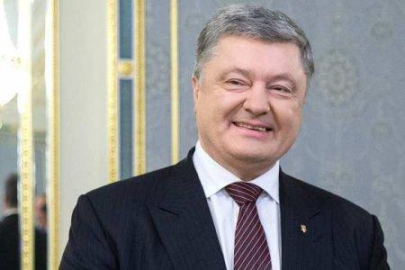 «Слава Украине, Путин — капут!» — Порошенко продолжает реабилитировать нацистскую идеологию