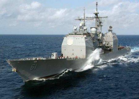 ВМССШАзаявили обизъятии огромной партии российского оружия снеизвестного судна (ВИДЕО)
