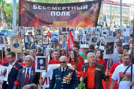 Минск запретил «Бессмертный полк»! — Заявление патриотических сил Белоруссии (ВИДЕО)