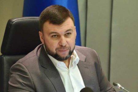 Глава ДНРвстретил делегации издружественных стран, прибывшие наДень Республики (ФОТО)