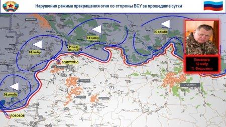 НаДонбассе уничтожен военный склад (ФОТО, ВИДЕО)