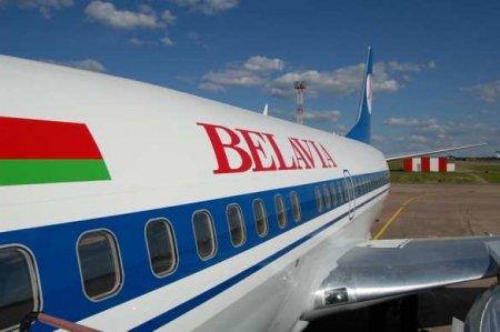 Самолёт «Белавиа» экстренно сел в Краснодаре