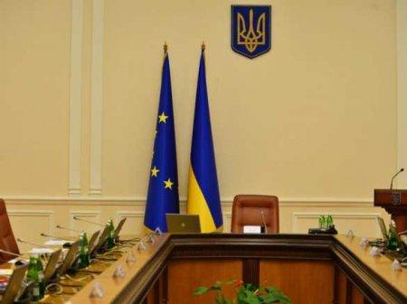 Правительство Украины решило поднять налоги