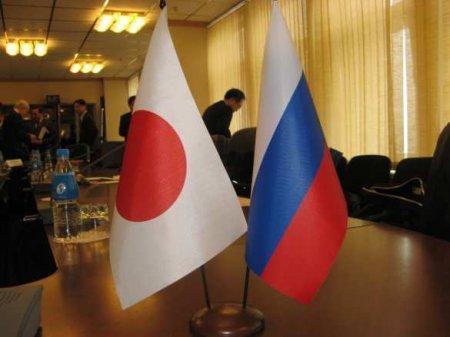 Токио отказался принять протест МИД России