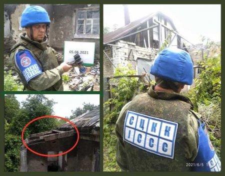 Боевики ВСУ нанесли массированный удар по ДНР после двух дней тишины (ФОТО)