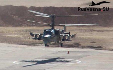 Стратегический объект под контролем! — что армия России сделала с важной базой армии США? (ФОТО)