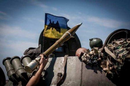 Снова «200-й» в зоне ответственности штурмовиков 128-й бригады ВСУ (ФОТО)