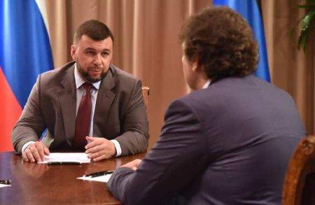 Выплатить долги работникам и восстановить производство: Глава ДНР провёл важную встречу (ФОТО)