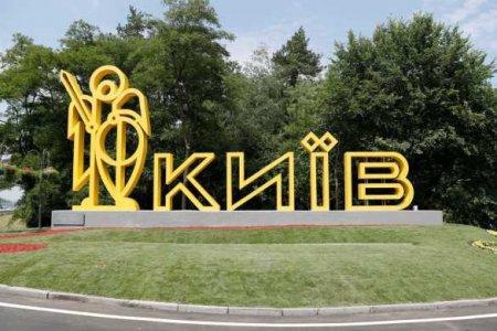 Состарить на 700 лет: зачем Киев хотят сделать старше и при чём тут «рука Москвы»