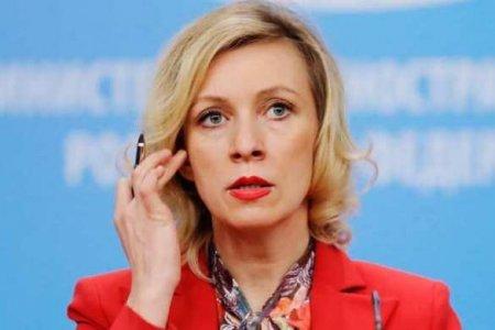 Захарова прокомментировала заявление «с намёком» Белого дома