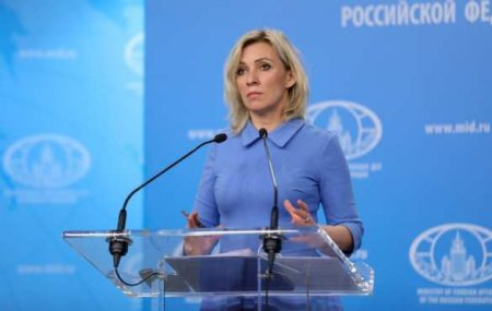 Небрать ссобой палку инекорчить рожи: Захарова высмеяла заявление госсекретаря США
