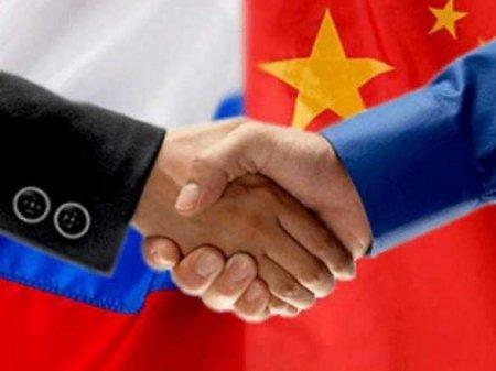 Беспрецедентно: сотрудничество России и Китая выходит на новый уровень