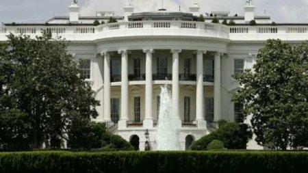 ВСША отреагировали на «экстраординарную»просьбу Гаити