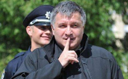 Аваков подал вотставку