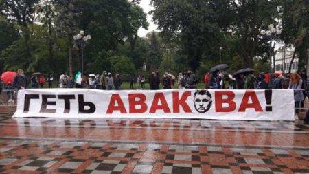 Зеленскому готовят жёсткий выход: кто или что стоит за отставкой Авакова (ФОТО)