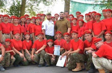 Глава ДНР посетил полевой лагерь юнармейцев (ФОТО)