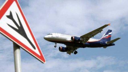 Летевший в Лиссабон самолёт «Аэрофлота» пришлось развернуть обратно в Москв ...