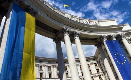 МИДУкраины отреагировал назаявление о «развороте наВосток»