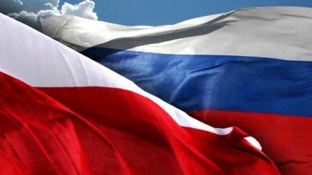Россия не уважает принципы цивилизованного мира, — МИД Польши