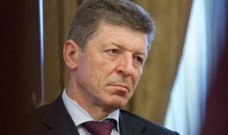 Козак рассказал обабсурдном положении Донбасса