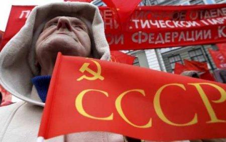 В этом году мы будем скорбеть о развале СССР и оплакивать нашу несчастную великую Родину