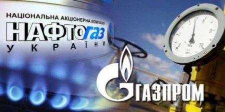 «Газпром» не стал бронировать прерываемую транзитную мощность через Украину наавгуст