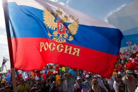 Минтруд хочет ввести в России новый праздник