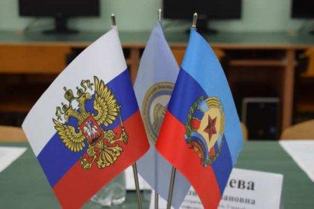«Лучший вРоссии»: парламентарии РФоткроют уникальное учреждение вЛНР