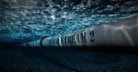 ВАЖНО: «Северный поток— 2» построен на99%
