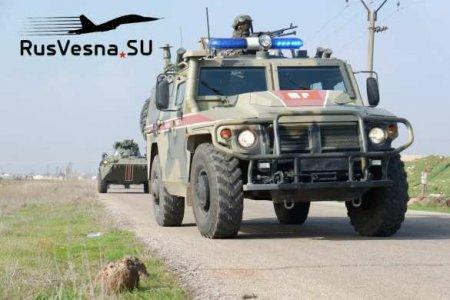Военные России на реке Евфрат: армия США не справилась с агрессией партнёра по НАТО (ФОТО)