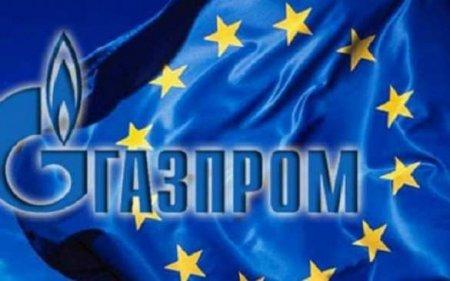 Цены на газ в Европе бьют рекорды после отказа «Газпрома» от дополнительного транзита через Украину