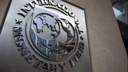 МВФ пересмотрел прогнозы по росту экономики из-за нового штамма к-вируса