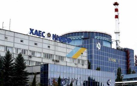 «Вот это выгода!» США помогут Украине со строительством АЭС