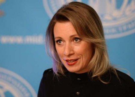 Захарова предложила свой вариант нового названия Украины