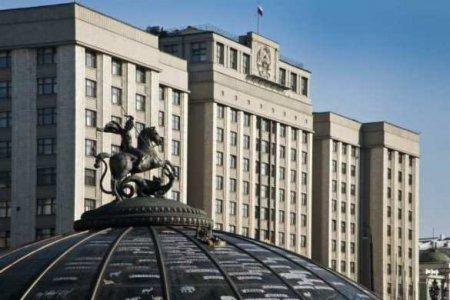 «Порочная модель»: В Госдуме назвали причину русофобии на Украине