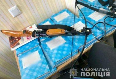 Стрельба в украинской школе: учителей расстреляли из арбалета (ФОТО, ВИДЕО)