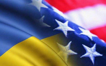 По пути Афганистана: Рада хочет попросить Конгресс США дать Украине статус основного союзника