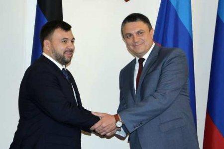 О чём договорились Главы ДНР и ЛНР: суть принятой декларации